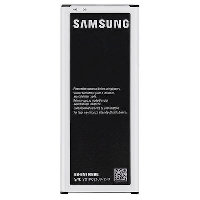 BATTERIA LITIO SAMSUNG EB-BN910BBE N910 GALAXY NOTE 4 3220MAH BULK